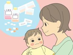 baby_medicine_01